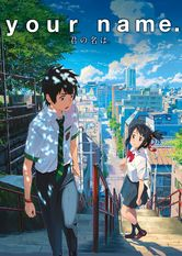 Your Name Netflix BR (Brazil)
