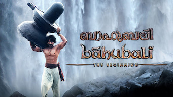 Baahubali: The Beginning (versione malayalam) (2015)