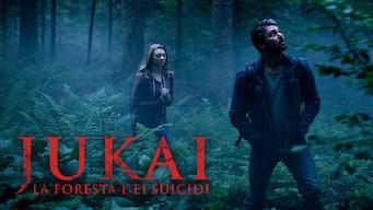 Jukai - La Foresta dei Suicidi (2016)
