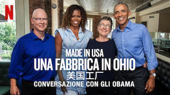 Made in USA - Una fabbrica in Ohio: Conversazione con gli Obama (2019)