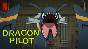Dragon pilot (2018)