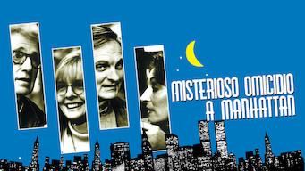 Misterioso omicidio a Manhattan (1993)