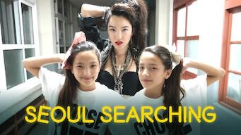 Seoul Searching (2015)
