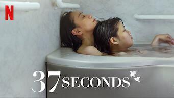 37 Seconds (2020)