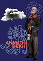 Search netflix Ankhon Dekhi
